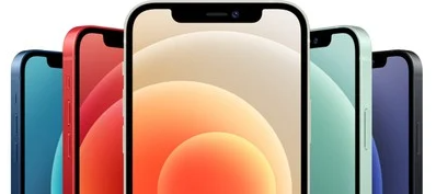 Will the new iPhone 12, 12 PRO, PRO MAX and 12 Mini be available at Koodo?