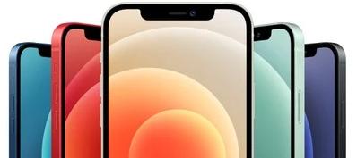 Les nouveaux iPhone 12, 12 PRO, PRO MAX et 12 Mini seront-ils disponibles sur Koodo?